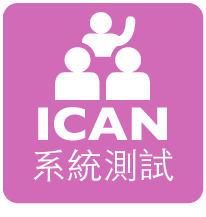 ican12